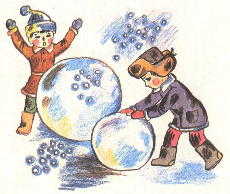 игра снежный ком на знакомство для детей